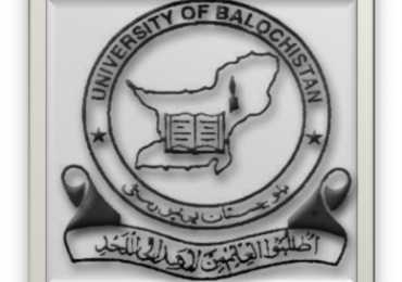 University Of Balochistan UOB B.Com Part 1, 2 Roll No Slips 2017 Online