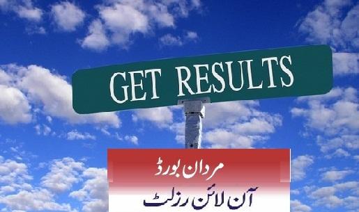 Mardan Board 10th Class Result 2018