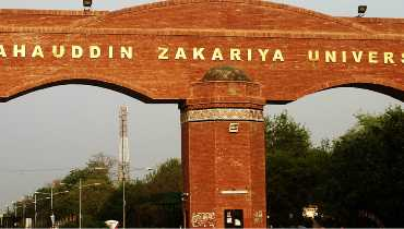 Bahauddin Zakariya University BZU B.Com Part 1, 2 Date Sheet 2017