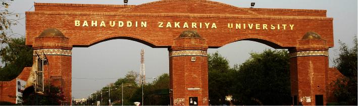 Bahauddin Zakariya University BZU B.Com Part 1, 2 Date Sheet 2018
