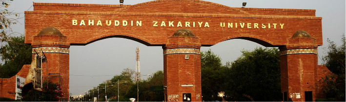 Bahauddin Zakariya University BZU B.Com Date Sheet 2019 Part 1, 2