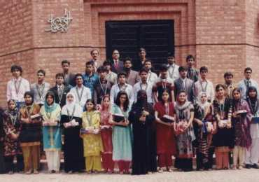 Best Colleges In Lahore For Pre Engineering, Medical