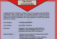 Colgate Trainee Engineers Program 2016 Apply Online Colgate Palmolive Pakistan Jobs