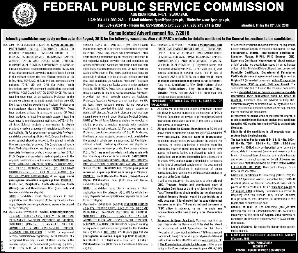 Federal Public Service Commission FPSC Jobs 2018 July Advertisement Apply Online