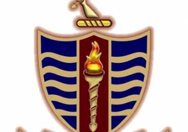 GC University Lahore Entry Test Date 2021