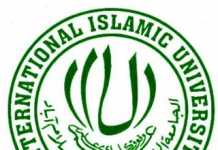 IIUI Admission Fall 2016 Download International Islamic University Admission Form