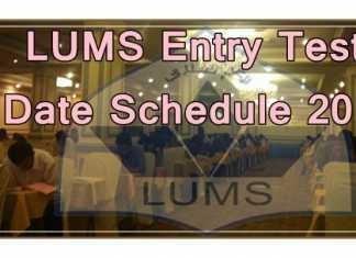LUMS Entry Test Date Schedule 2016 SDBS, MGSHSS, SBASSE, SAHSOL