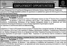 Land Record Management System Jobs 2016 Application Form Last Date