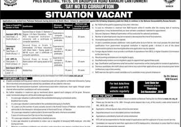 NAB Karachi Jobs 2016 National Accountability Bureau NTS Form Online
