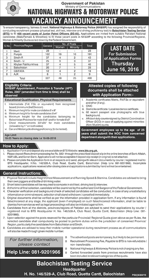 nha motorway police jobs 2016 junior patrol officer bts application form