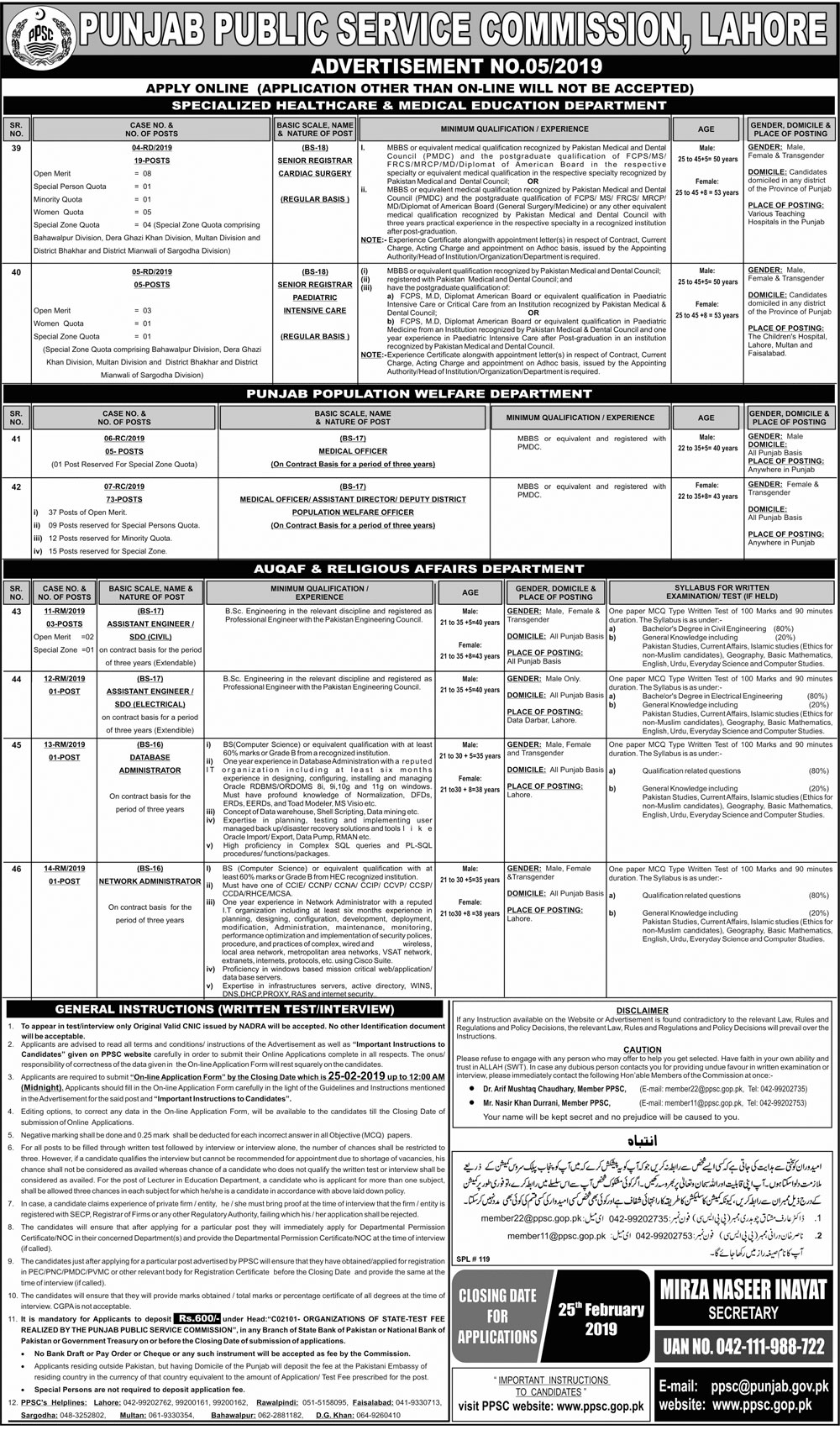 PPSC Population Welfare Department Job 2019 Medical Officer Apply Online