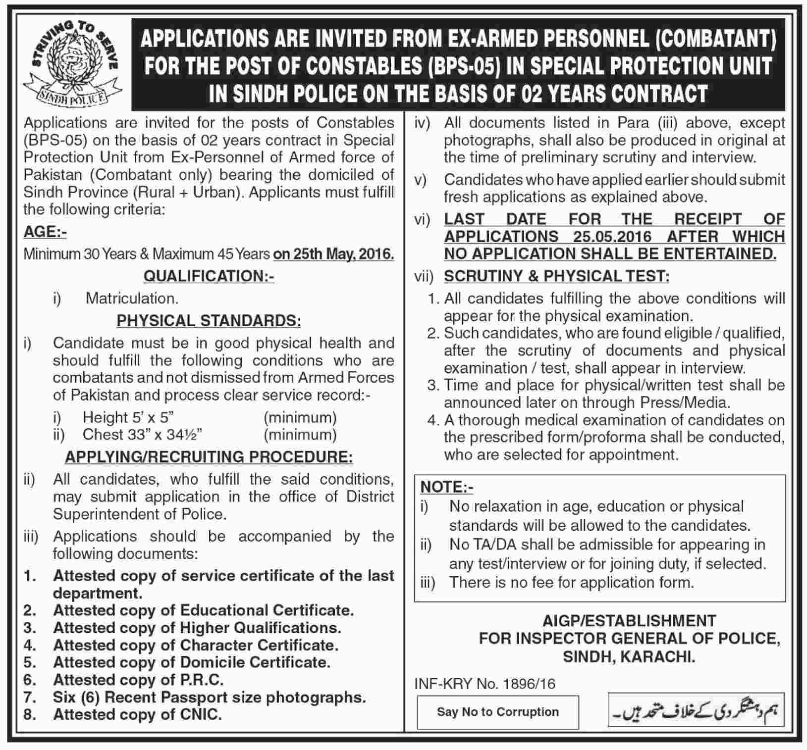 Sindh Police SPU Constable Jobs 2016 Application Form, Test Date