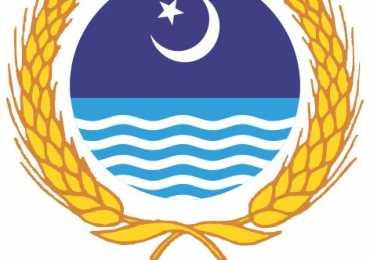 UAF Faisalabad Entry Test Sample Paper 2020 Download