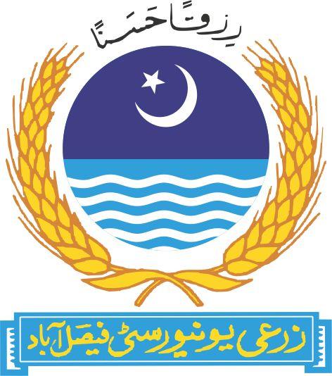 UAF Faisalabad Entry Test Sample Paper 2017 Download