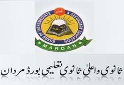 BISE Mardan Board Matric 9th, 10th Supply Exams 2018 Form Fee Schedule