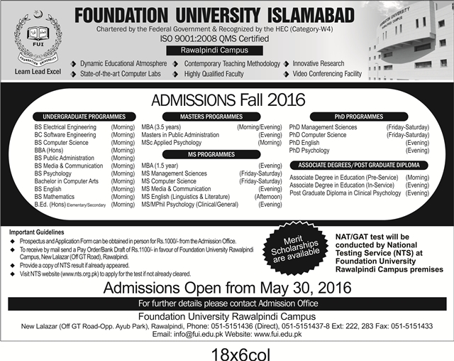 Foundation University Islamabad FUI Admissions Fall 2016 Online Registration Date