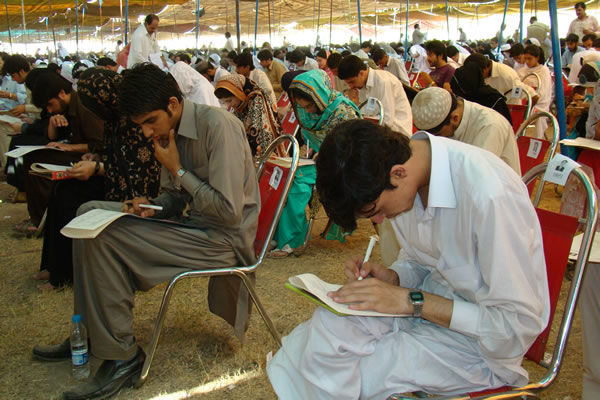 Khyber Medical University KMU Entry Test 2018