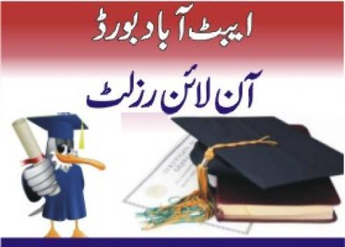 Mansehra Matric Result 2018 9th, 10th Class Abbottabad Board