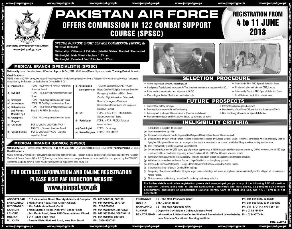 Pakistan Air Force PAF Commission 2018 in 122 Combat Support Course Online Registration