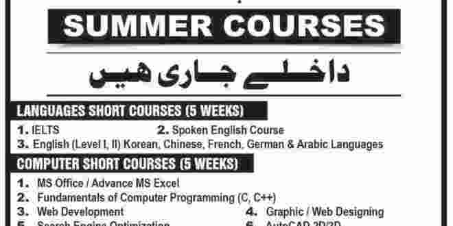 Summer short courses in numl islamabad 2017 sciox Choice Image