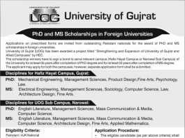 UOG MS, PhD Scholarships 2016 Application Form, Last Date For Foreign Universities