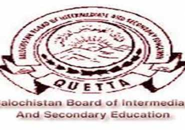 Balochistan Quetta Board Matric 10th, 9th Class Result 2017