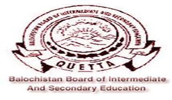 Balochistan Quetta Board Matric 10th, 9th Class Result 2018