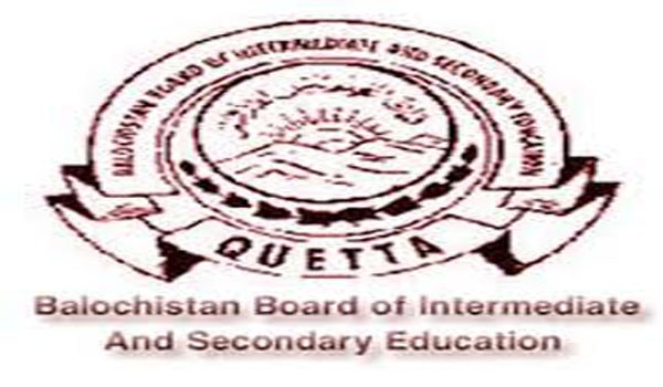 Balochistan Quetta Board Matric 10th, 9th Class Result 2018
