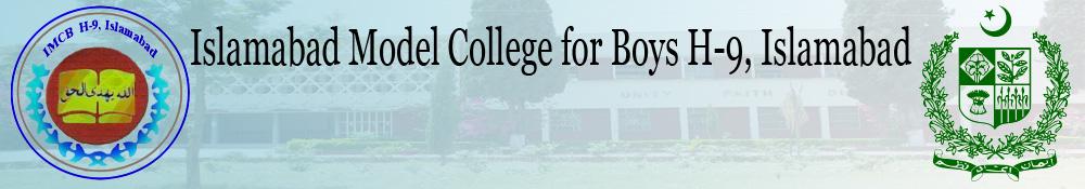 Islamabad Model College Admission 2017 1st Year Form Schedule FSc, ICS, ICom, FA