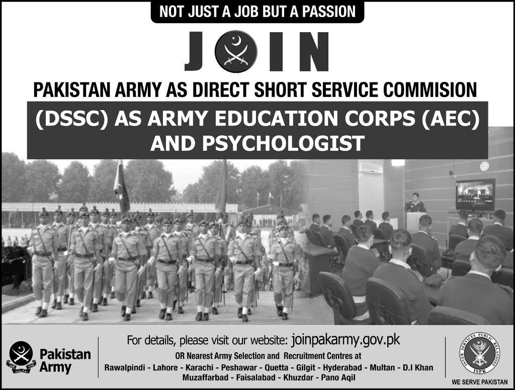 Join Pak Army As Captain 2017 Through Direct Commission DSSC Registration