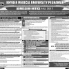 Khyber Medical University KMU Admission 2017 Undergraduate, Postgraduate