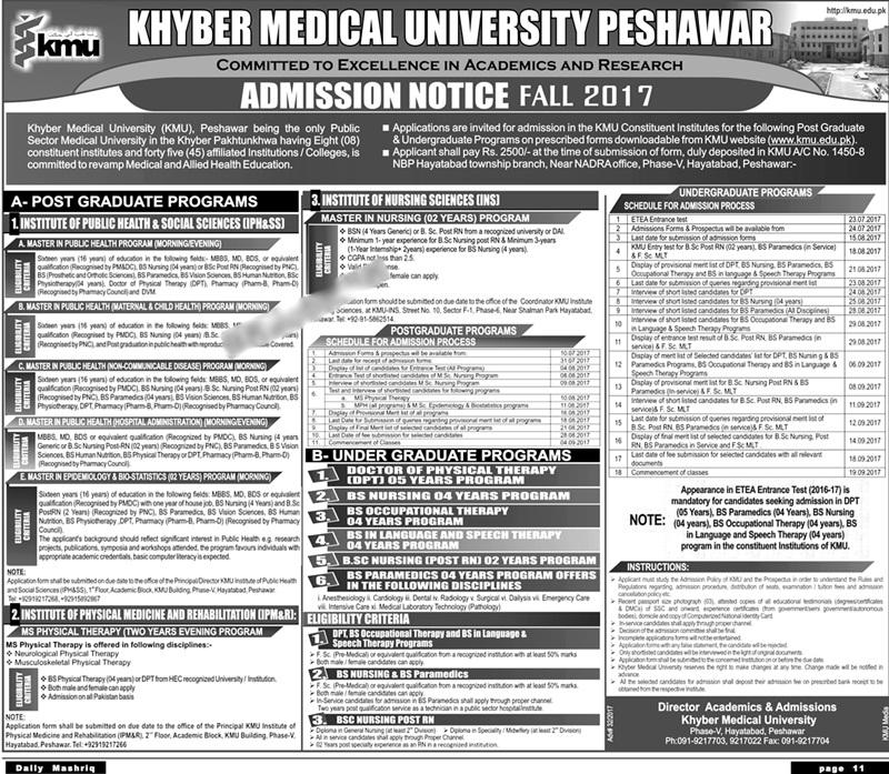 Khyber Medical University KMU Admission 2018 Undergraduate, Postgraduate