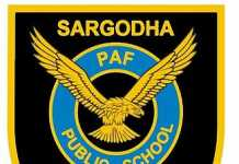 PAF Public School Sargodha Admission Criteria, Procedure 2018