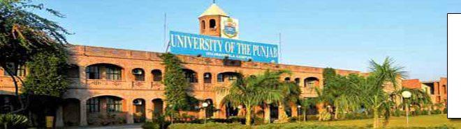 Punjab University B.Com/M.Com Admission