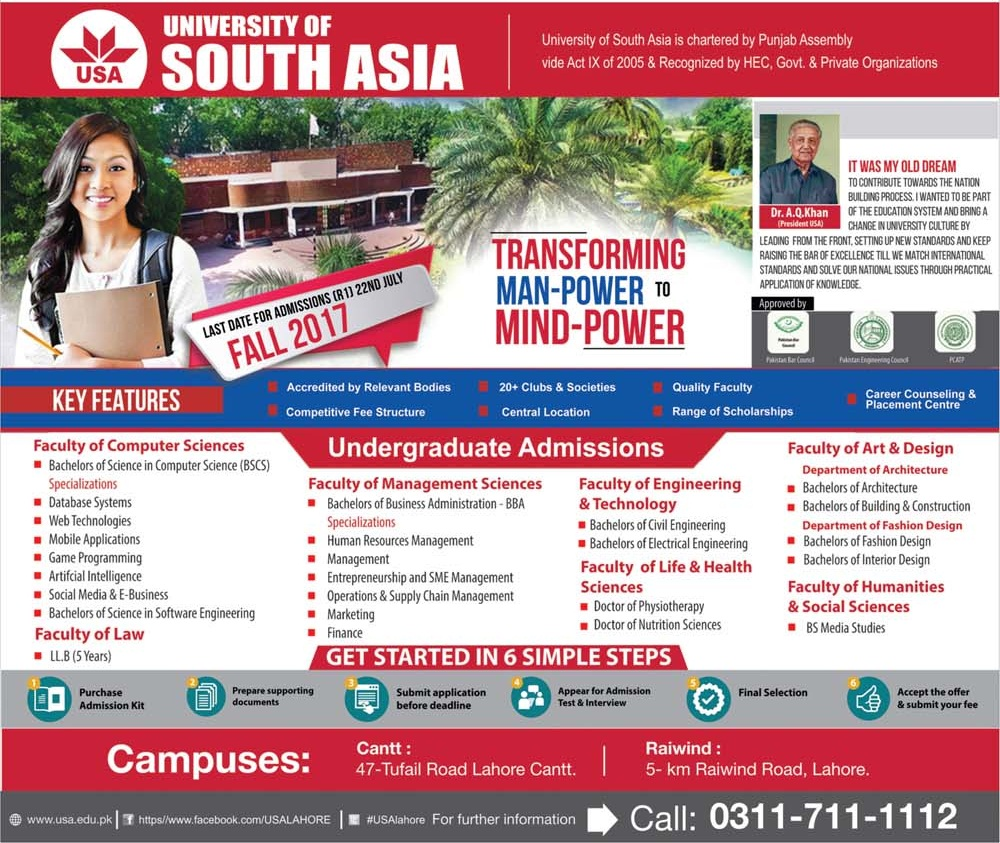 University of South Asia Admissions 2017