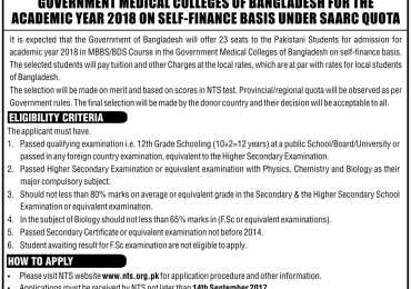 MBBS, BDS Admissions in Bangladesh for Pakistani Students 2018