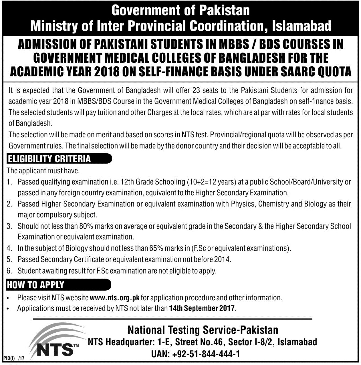 MBBS, BDS Admissions in Bangladesh for Pakistani StudentsMBBS, BDS Admissions in Bangladesh for Pakistani Students 2018 2018