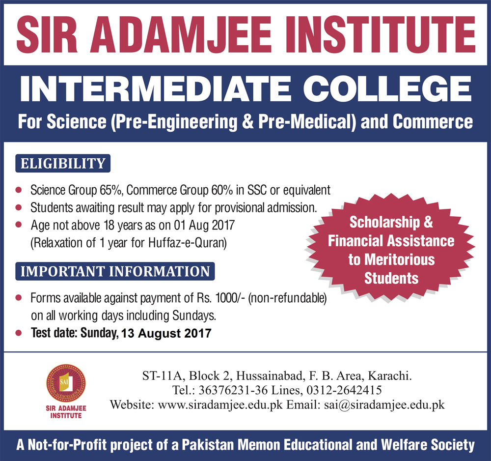 Sir Adamjee Institute Intermediate FSc, ICom Admission 2017