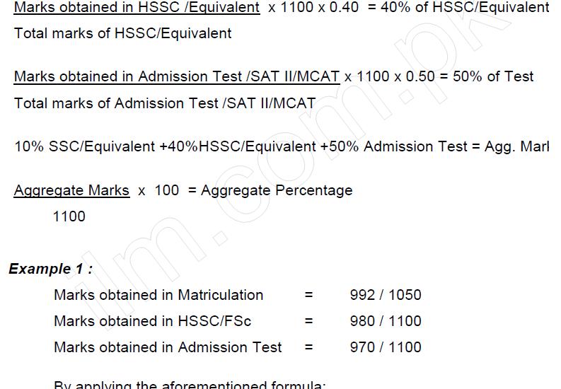 UHS MDCAT Aggregate Formula 2018