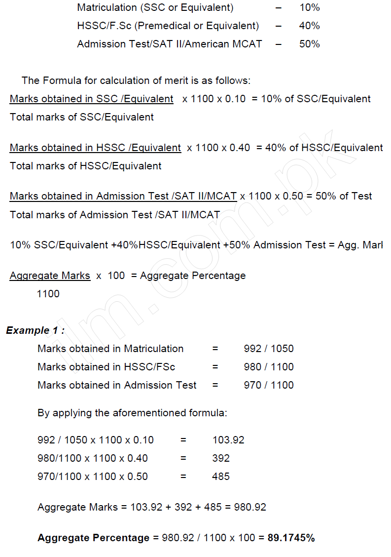UHS MDCAT Aggregate Formula 2019 How to Calculate Marks