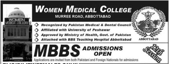 Women Medical and Dental College Abbottabad Admission 2017