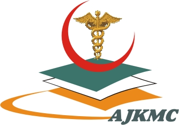 Azad Jammu and Kashmir Medical Colleges MBBS, BDS Merit List 2017