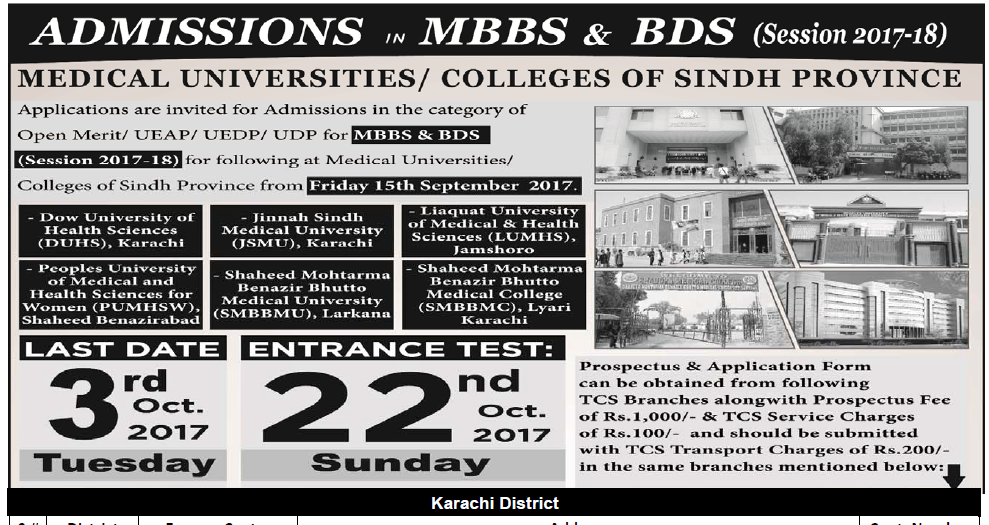 DOW University Karachi MBBS, BDS Admission 2017 NTS Entry Test Form