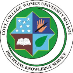 Government College Women University Sialkot Admission Schedule 2017
