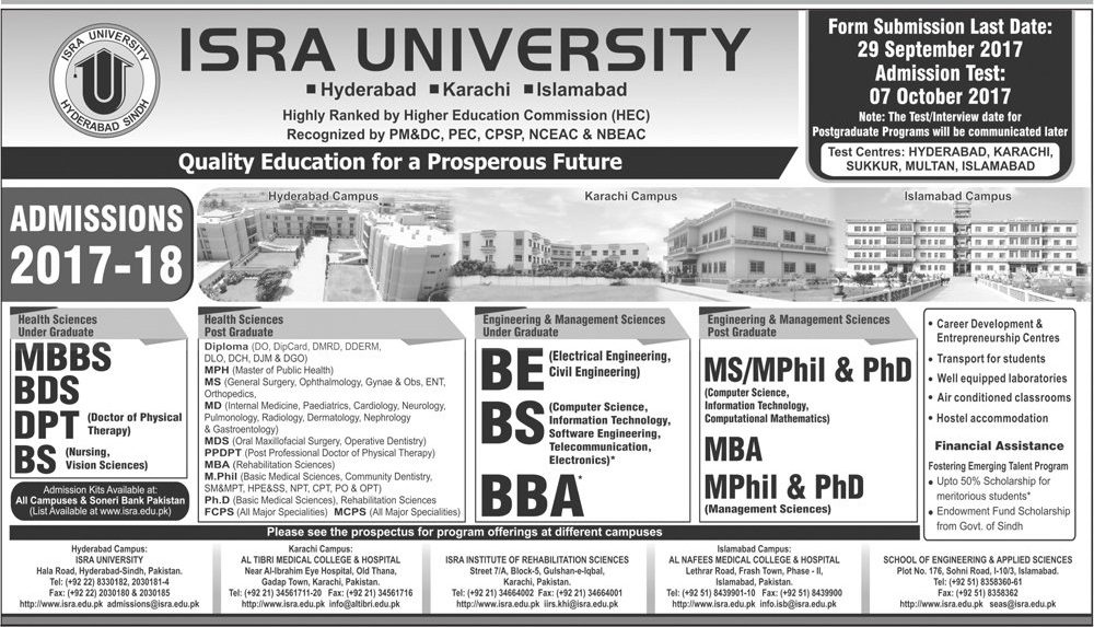 Isra University Karachi Admission 2017 Entry Test Result, Merit List