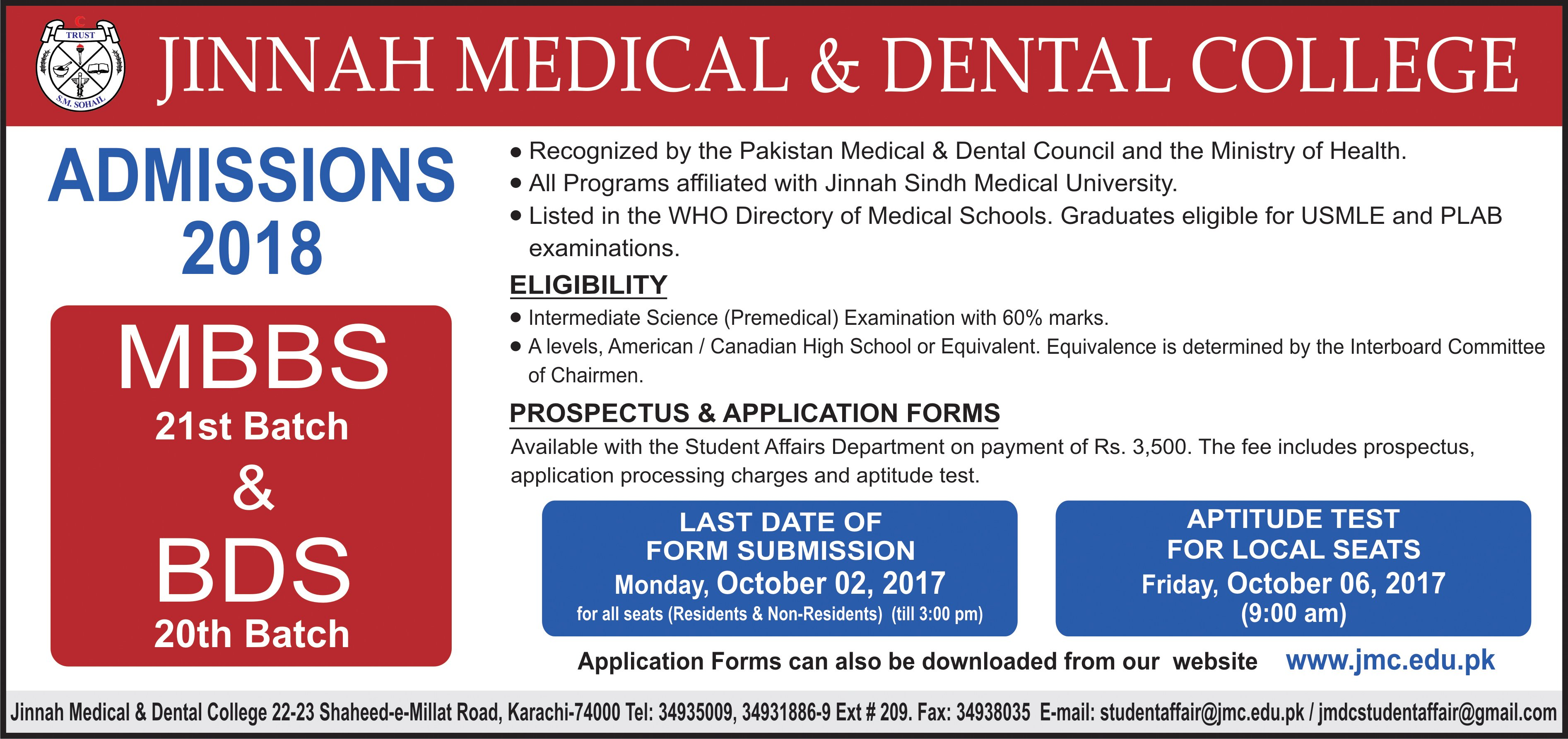 Jinnah Medical And Dental College JMC Karachi MBBS, BDS Admission 2017