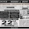 Jinnah Sindh Medical University MBBS Admission 2017-18 NTS Form Date