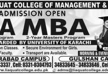 Liaquat College of Management Karachi Intermediate Admission 2018 Form, Fee