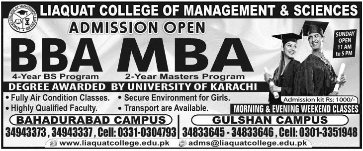 Liaquat College of Management Karachi Intermediate Admission 2018 Form, Fee