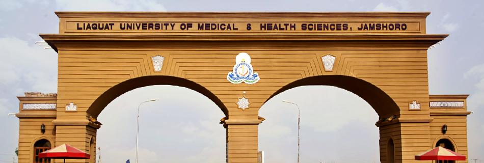 Liaquat University of Medical LUMHS Jamshoro Entry Test Result 2019